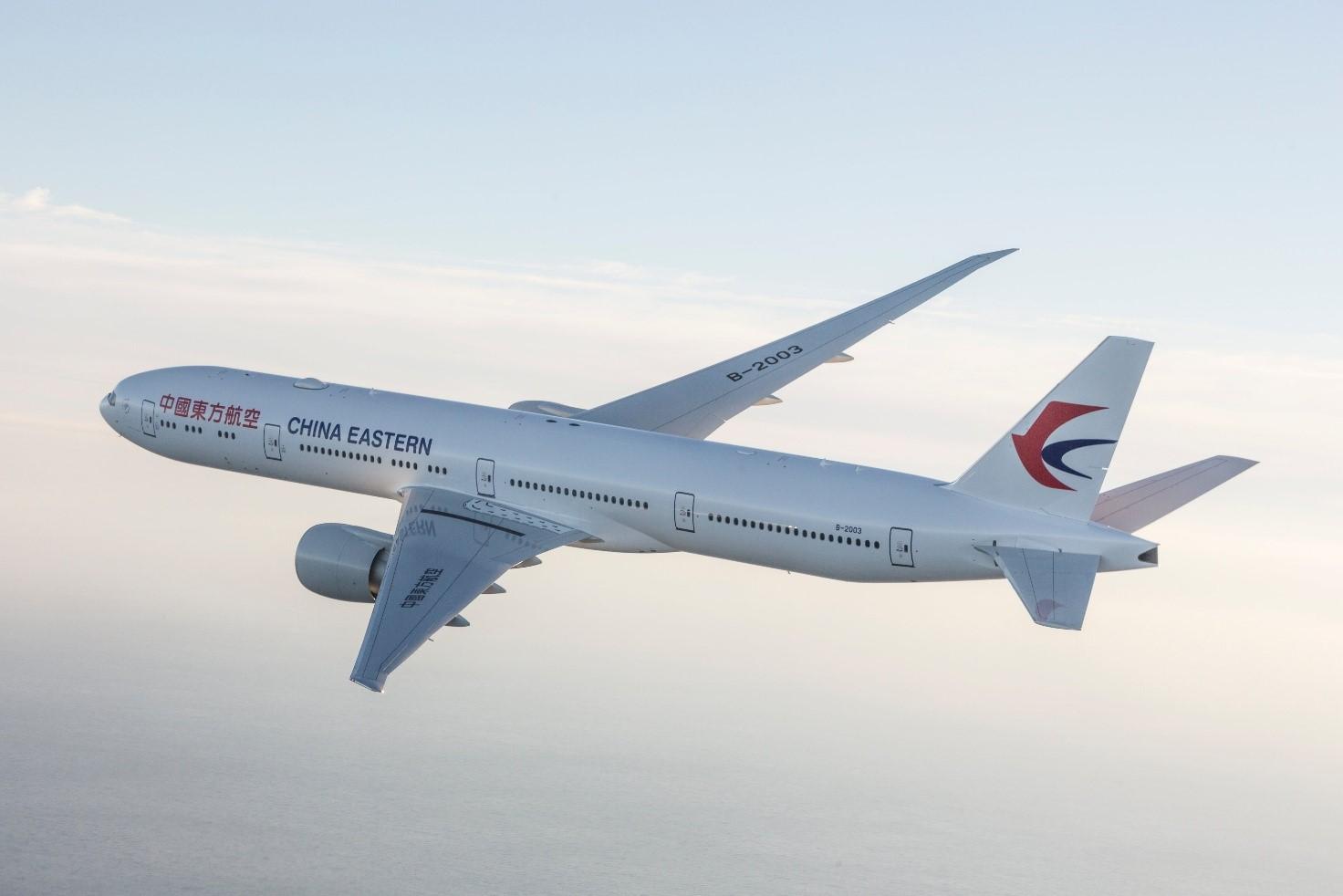 China Eastern lancia un nuovo pacchetto di voli illimitati