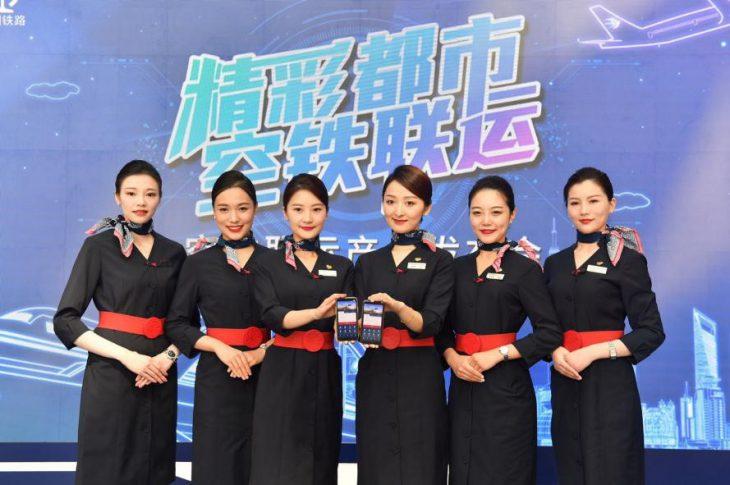 Lanciati in Cina viaggi combinati aereo-ferroviari